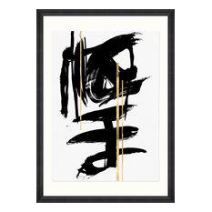 """Gestural Abstraction"" Fine Art Print, 100x70 cm"