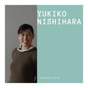 西原有希子建築設計事務所さんの写真