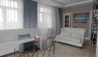 квартира на Киевской