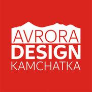 Фото пользователя AVRORA DESIGN Kamchatka