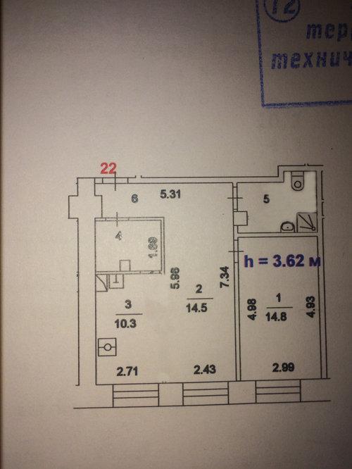 d75e2b4da22a Ищу дизайнера интерьера.