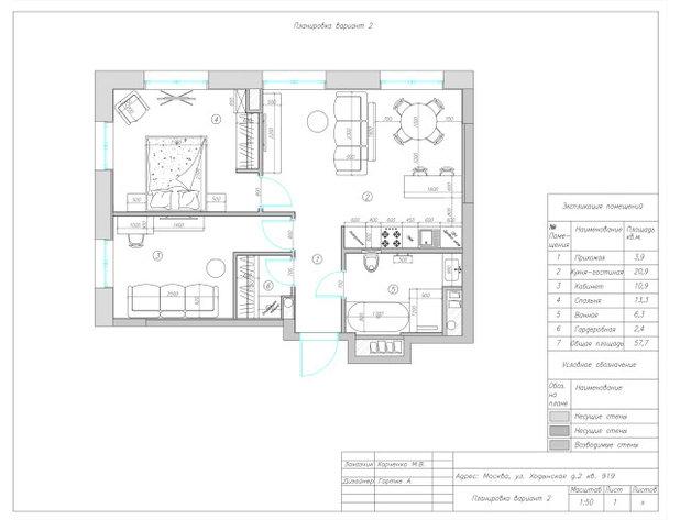 Поиск планировки: Евротрешка с видовым кабинетом [3 варианта]