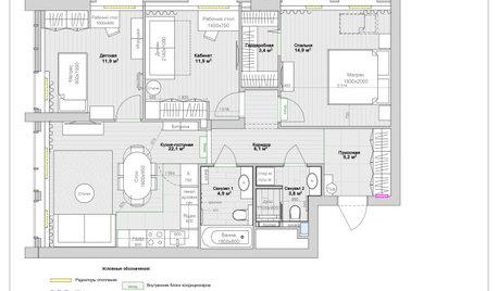 Поиск планировки: Квартира в небоскребе [6 планировок]