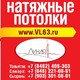 Вертикальная линия, натяжные потолки VL63.ru
