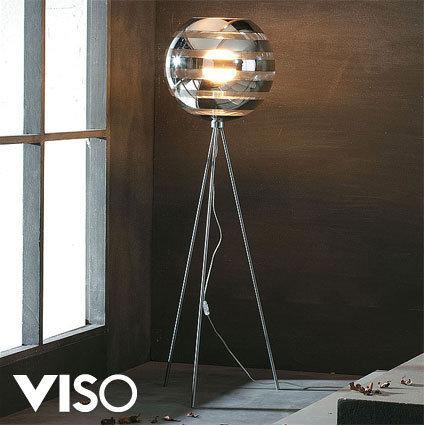 Viso zebra floor lamp viso floor lamps aloadofball Image collections
