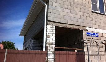 теплоизоляция фасада