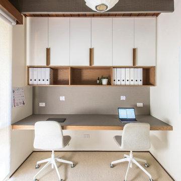 Eltham Sibbel Home Office