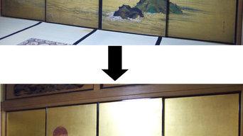 100年後に受け継ぐ襖の修復