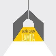 """Фото пользователя Дизайн-студия """"Lampa"""""""