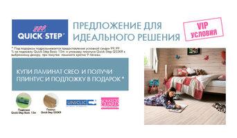 магазин ТЦ Афанасьевский