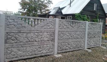 Забор Антик мрамор