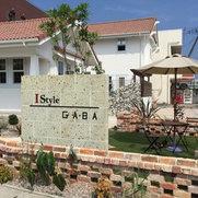株式会社GABAさんの写真