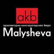Фото пользователя АКБ МАЛЫШЕВА
