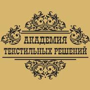 Фото пользователя АКАДЕМИЯ ТЕКСТИЛЬНЫХ РЕШЕНИЙ