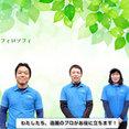 ガーデンフィロソフィ ・有鄰庵(ゆうりんあん)さんのプロフィール写真