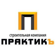 Фото пользователя СК ПРАКТИКЪ