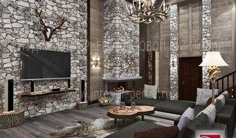 Дизайн Загородного Дома Охотника под Пензой