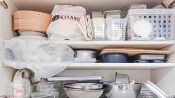 キッチン 吊り戸棚 ビフォー