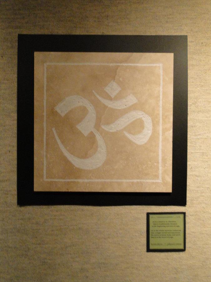 Travertine Marble Om Symbol- Mind Body Spirit Collection