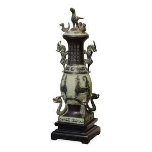 Bronze Dragon Vase