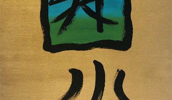 Kalligraphie Harmonie