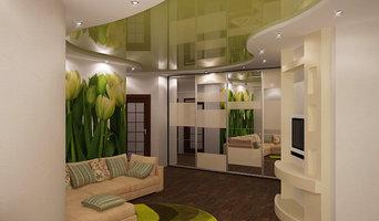 Квартира студия для семьи из 4 х человек