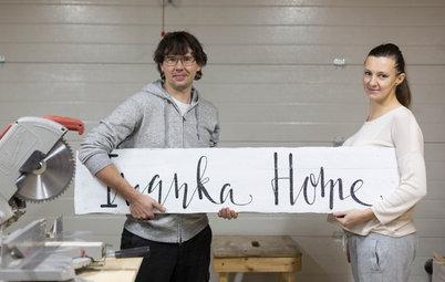 Портрет: Мебель с дизайнерскими принтами от Ivanka Home