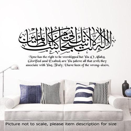 islamic wall stickers online kopen wholesale arabisch decoratie uit china
