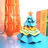 DIY : Un sapin de Noël en papier à fabriquer avec vos enfants