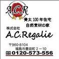 株式会社A.C.Regalieさんのプロフィール写真