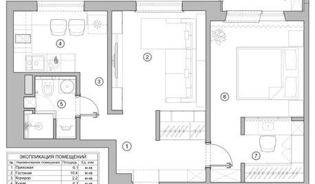 Поиск планировки: «Двушка» с кабинетом и гардеробной [3 плана]