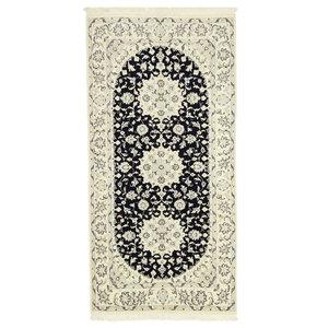 Nain 9La Persian Rug, Hand-Knotted Classic, 200x99 cm