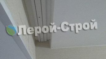 """Двухэтажный коттедж в коттеджном посёлке """"Подсолнухи"""""""