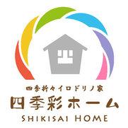 四季彩ホームさんの写真