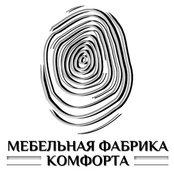 """Фото пользователя ООО """"Мебельная Фабрика Комфорта"""""""