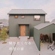 良品質・省エネ・適正価格で建てるZEH対応住宅 ELホームさんの写真