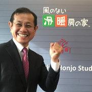 Foto de 天城屋(あまぎや)株式会社
