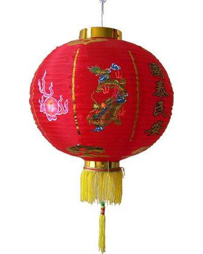 Asian Pendant Lighting by Oriental Decor