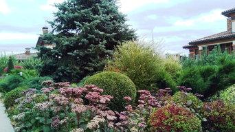 """кп """"Милениум"""" - Профессиональный уход за садом - 100% качество!"""