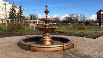Большой парковый фонтан из бетона в Томске