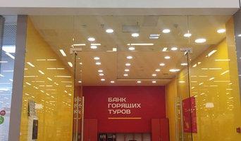 Банк Горячих Туров
