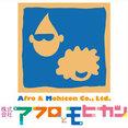 株式会社アフロとモヒカンさんのプロフィール写真