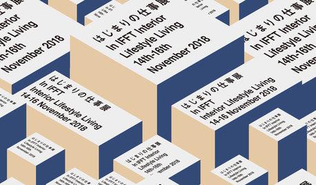 11月に訪れたいデザイン・建築・工芸の展覧会&イベント情報