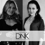 Фото пользователя DNK design, Кузьмина Наталия и ХмелевскАя Дарья