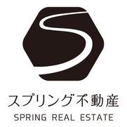 スプリング不動産/株式会社スプリングヒルさんの写真