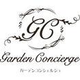 ガーデンコンシェルジュ株式会社/愛犬のお庭デザイン ワンsmileさんのプロフィール写真