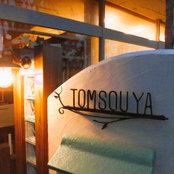 トム想野さんの写真