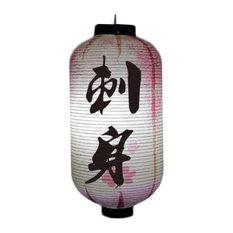 Japanese Sushi Restaurant Decoration Hanging Paper Lantern Lampshade, Sakura04