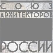 Фото пользователя Союз архитекторов России