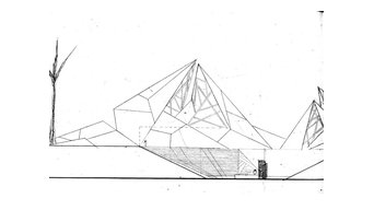Kuti Ampitheater - Praire View Black History Month Monument - Fela Kuti